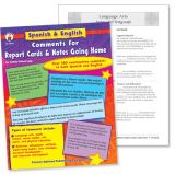 Spanish & English Comments for Report Cards & Notes Going Home