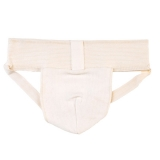 Men's Athletic Supporter
