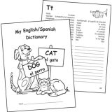 MY OWN BOOKS: My English/Spanish Dictionary. Class Pack (Package of 25)
