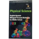 Physical Science Focused Dictionary for Middle School