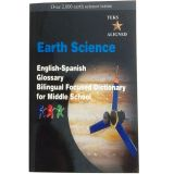 Earth Science Focused Dictionary for Middle School