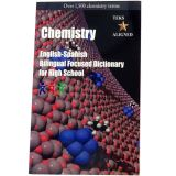 Chemistry Focused Dictionary for High School