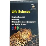 Life Science Glossary Focused Dictionary for Middle School