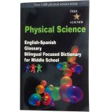 Physical Science Glossary Focused Dictionary for Middle School