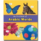 Bilingual Picture Dictionaries, My First Book of Arabic Words