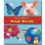 Bilingual Picture Dictionaries, My First Book of Hindi Words