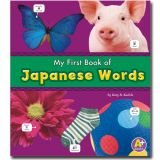 Bilingual Picture Dictionaries, My First Book of Japanese Words