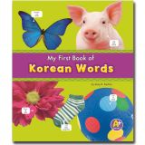 Bilingual Picture Dictionaries, My First Book of Korean Words