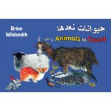 Animals to Count Arabic/English