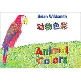 Animal Colours (Chinese/English)