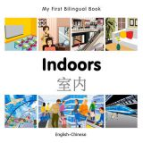 Indoors (Chinese/English) Board Book