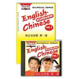 Bilingual Preschool - English-Chinese