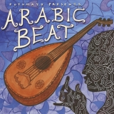 Arabic Beat CD