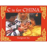 C is For China