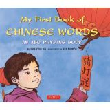 First Book of Chinese Words: ABC Rhyming