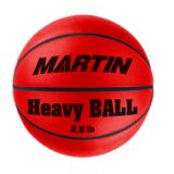 Basketball Weighted Training Intermediate 2.5 lbs. Red ball