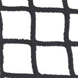 7.0MM OFFICIAL SIZE WEATHER TREATED LACROSSE NET