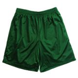 Adult Mesh shorts, 9 inseam, polyester, elastic waistband and drawstring, size large, dark green