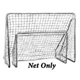 Net Only For MTC550 Goal