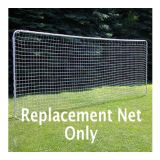 Large Training Goal Net, for STG-824 Goal, 8' x 24'
