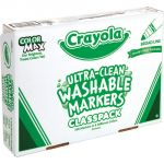 Crayola® Washable Marker Classpack, 8 colors, 200 count