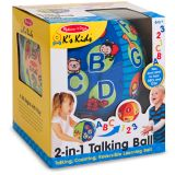 K's Kids 2-in-1 Talking Ball