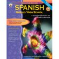 Middle/High School Spanish
