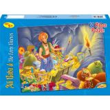 Ali Baba & The Forty Thieves 60 Piece Puzzle