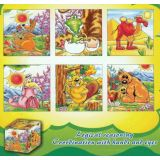 6 in 1 Cube Puzzles, Animals II