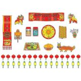 Chinese New Year Mini Bulletin Board Set