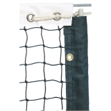 2.8 mm Tournament Tennis Net