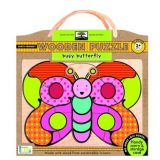 Green Start Wooden Puzzle: Busy Butterfly