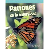 Patrones que nos rodean (Patterns Around Us) (Spanish Version)
