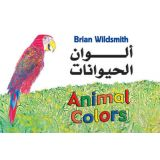 Animal Colors Arabic/English