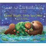 Good Night Little Sea Otter - Arabic/English