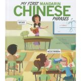 My First… Phrases Series - Mandarin Chinese