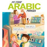 My First… Phrases Series - Arabic