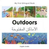 My First Bilingual Book - Outdoors (English/Arabic)