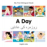 A Day (Urdu/English)