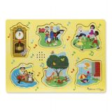 Sound Puzzle Nursery Rhymes 1