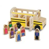 School Bus  (8 Pieces)