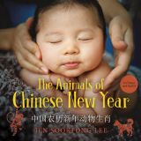 Animals Of Chinese New Year Eng/Chinese