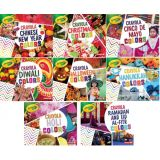 Crayola Holiday Colours Series set of 8