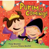 Purim Is Coming