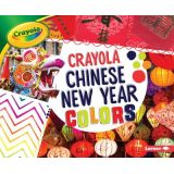 Crayola Chinese New Year Colors