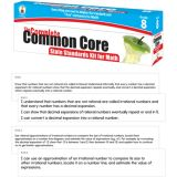 Common Core State Standards Kit for 8th Grade Math