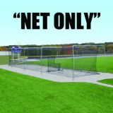 Collegiate Climatized Tunnel Net, 1-3/4 square mesh, twisted knot construction, 12'H x 14'W x 70'L