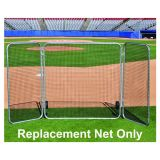 Big League Fungo Wing Replacement Net, 8'H x 4'W