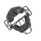 Extended Throat Guard Adult Catcher's Mask, Black