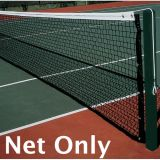 Country Club Pro Tennis Net, 3.6mm braided polyethylene body, 42'L x 42W